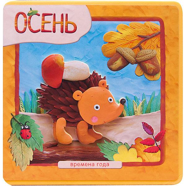 Мозаика-Синтез Первая книга малыша Времена года Осень самая первая книжка с заданиями времена года