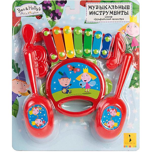 Росмэн Набор музыкальных инструментов Росмен Бен и Холли игрушки для ванны бен и холли набор для купания холли и друзья
