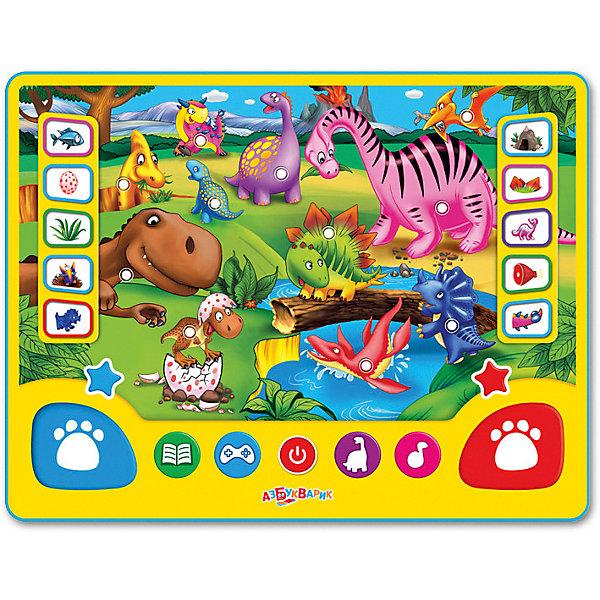 Азбукварик Игровой планшетик Азбукварик Планета динозавров азбукварик планшетик с новым годом