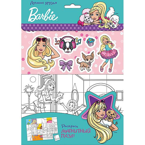 Эксмо Набор для раскрашивания Barbie Лучшие друзья, с наклейками barbie набор для декора дома холодильник с продуктами cfg65 cfg70
