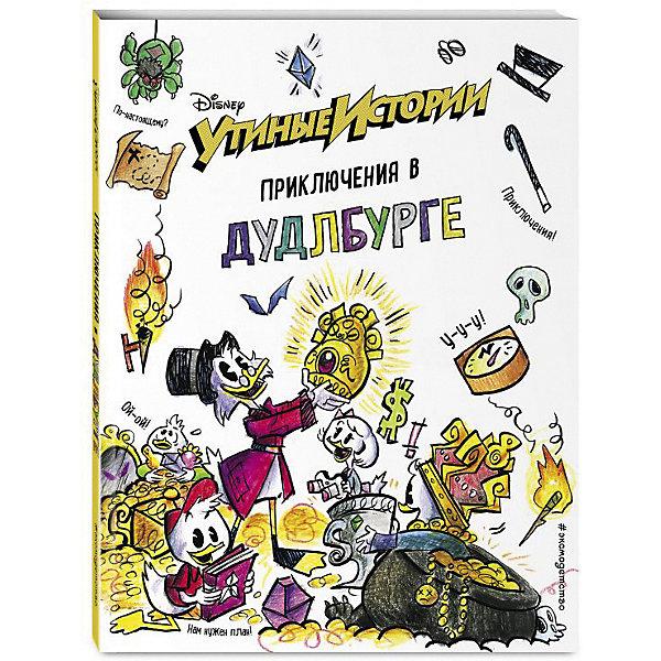 Эксмо Комикс Disney Утиные истории Приключения в Дудлбурге ивангай хаю хай с вами ивангай eenote от ивана рудского комикс isbn 978 5 699 89129 0