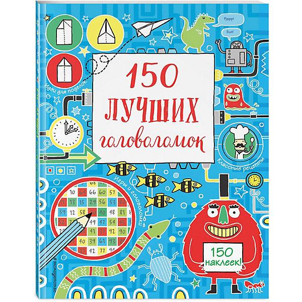 Эксмо Кроссворды и головоломки