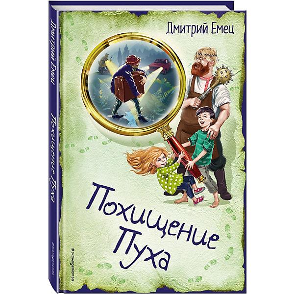 Эксмо Фэнтези Скифское золото Книга 2 дмитрий романовский королевство хатуту isbn 978 5 4474 1615 7