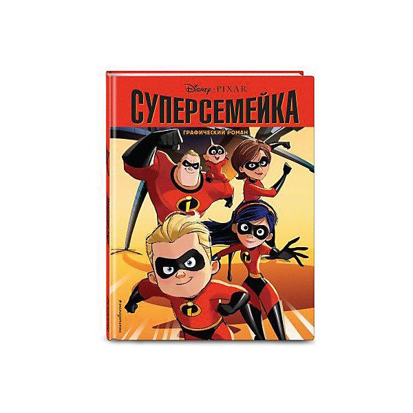 Эксмо Графический роман Disney Суперсемейка воронин в ковчег царя айя роман хроника трилогия isbn 978 5 00053 962 0