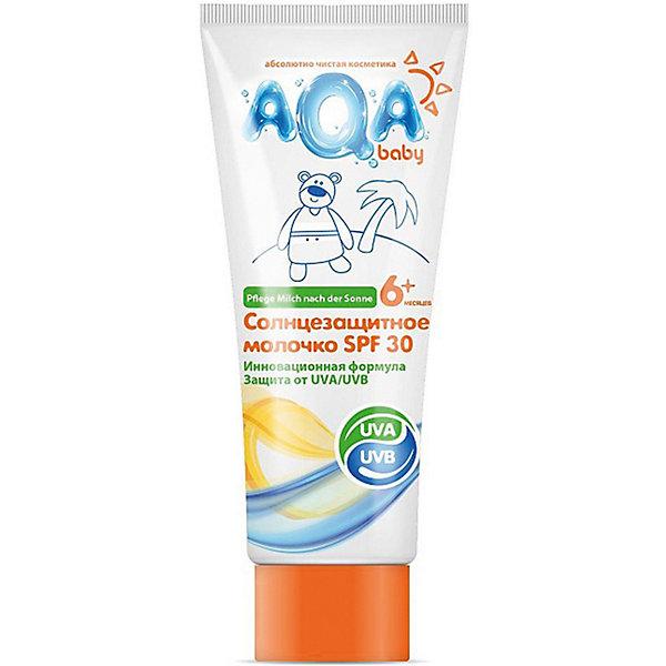 AQA baby Солнцезащитное молочко AQA BABY, 150 мл. SPF 30 цены онлайн