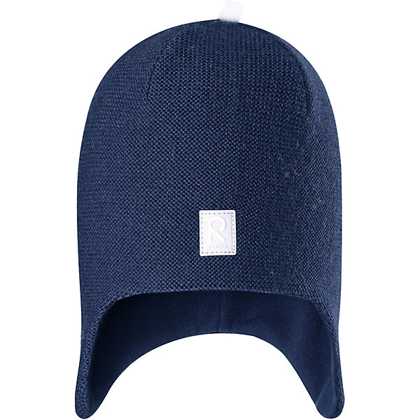 Reima Шапка Lumula Reima шапка детская reima lumula цвет синий 5285946981 размер 56