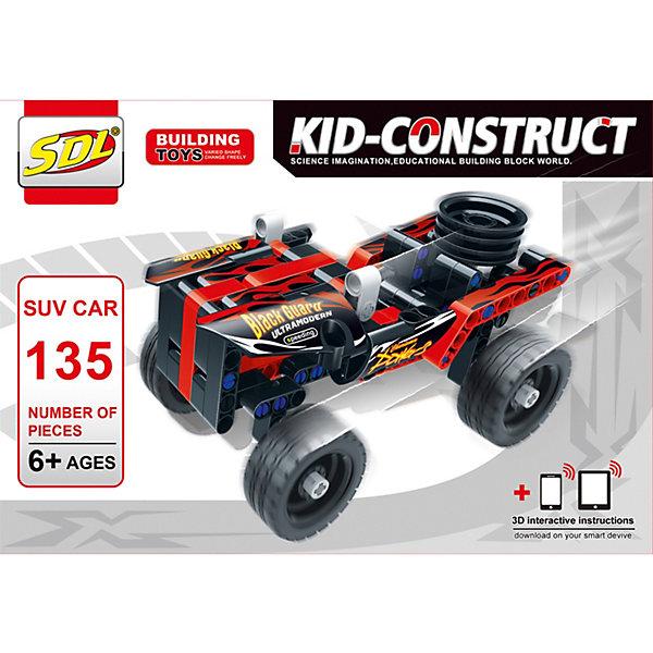 SDL 3D-Конструктор Kid-Construct Кроссовер чёрный, 135 деталей