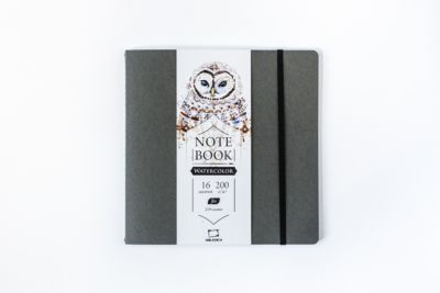 Скетчбук для акварели Малевичъ  Satin , Shammy grey, 16 листов, 21х21, артикул:8700114 - Товары для художников