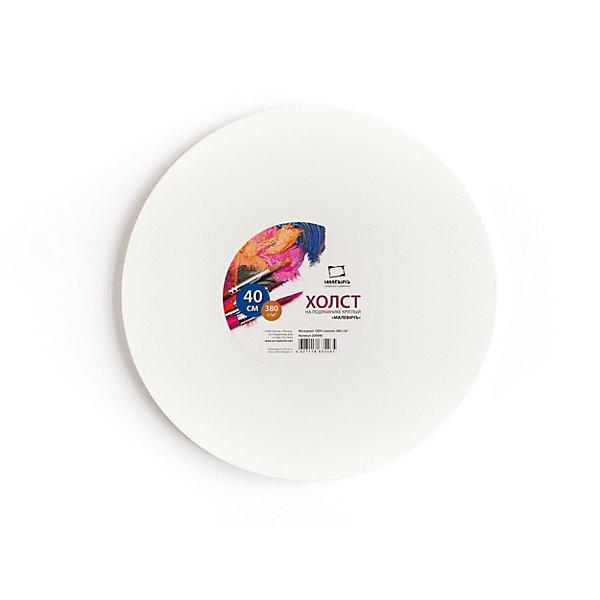 Малевичъ Холст на подрамнике Малевичъ, круглый, диаметр 40 см