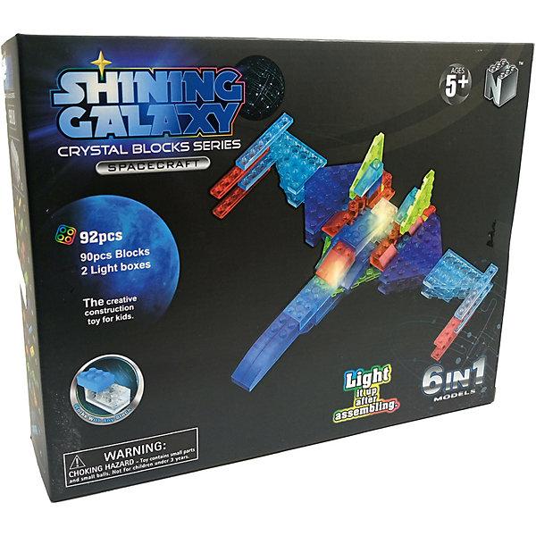Shining Galaxy Светящийся конструктор 6 в 1 Shining Galaxy Военный самолёт, 92 детали laser pegs светящийся конструктор 6 в 1 laser pegs воздушный транспорт 58 деталей