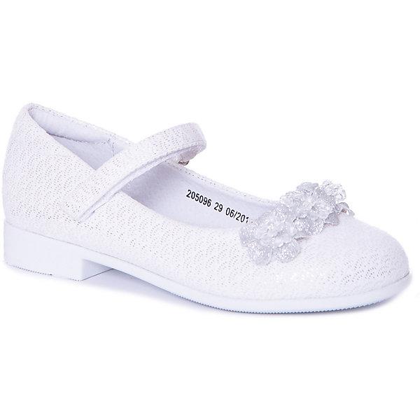 Купить Туфли Mursu для девочки, Китай, белый, 32, 29, 27, 28, 30, 31, Женский