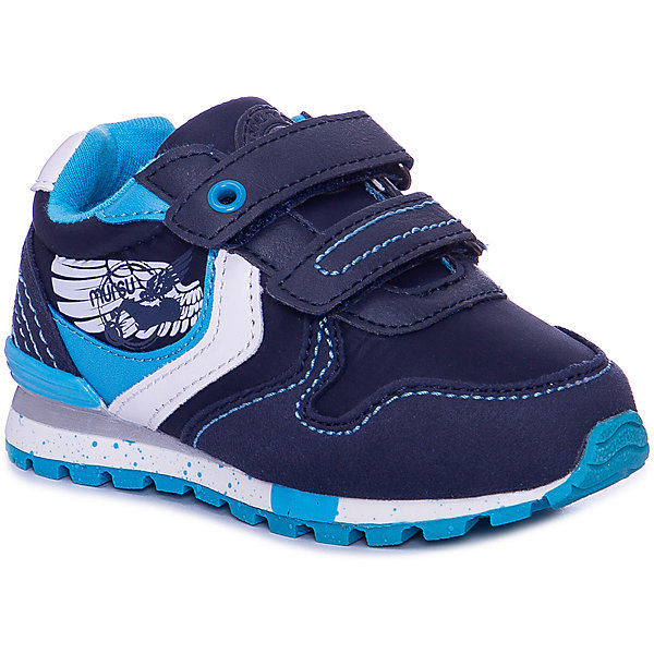 Кроссовки Mursu для мальчика