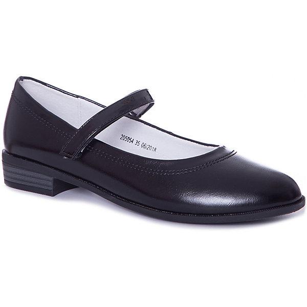 Туфли Mursu для девочки, Черный