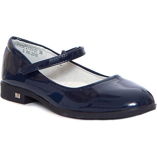 Туфли Betsy, Синий