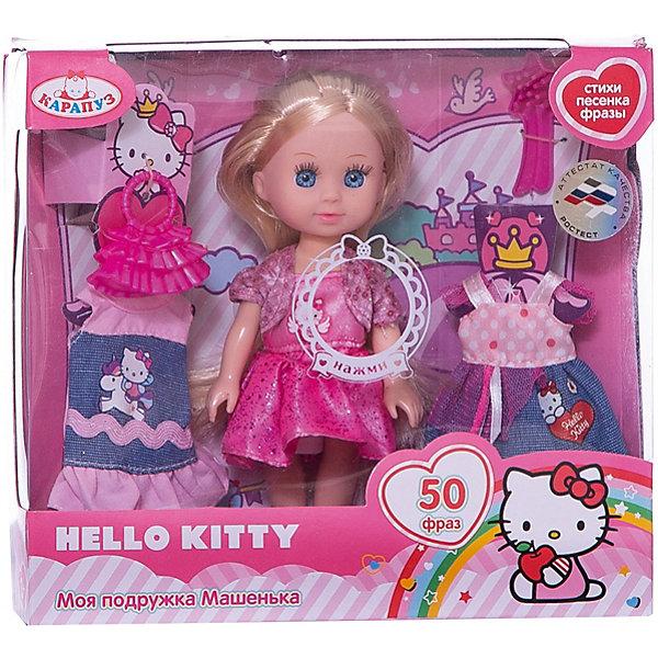 Мини-кукла Карапуз Hello Kitty. Моя подружка Машенька, с аксессуарами, в розовом платьеКуклы<br>Характеристики товара:<br><br>• возраст: от 3 лет;<br>• размер упаковки: 8х15х21см;<br>• размер куклы: 25 см;<br>• работает от батареек (входит в комплект);<br>• материал: пластик, текстиль;<br>• упаковка: картонная коробка с окошком;<br>• страна бренда: Россия.<br><br>Кукла Машенька поражает своими интересными интерактивными возможностями, стоит только нажать на живот, как кукла начинает петь песенки или читать детские стишки. Поэтому в процессе игры с ней девочки смогут еще и расширить свой кругозор, а также стать более эрудированными.<br><br>Части тела игрушки подвижные. Личико игрушки тщательно проработано, поэтому она выглядит очаровательно и очень реалистично. Аксессуары из набора окрашены яркими нетоксичными красителями, безопасными для детей и устойчивыми к выгоранию на солнце.<br><br>Куклу Машеньку Hello Kitty 15 см, озвученную, с аксессуарами можно купить в нашем интернет-магазине.