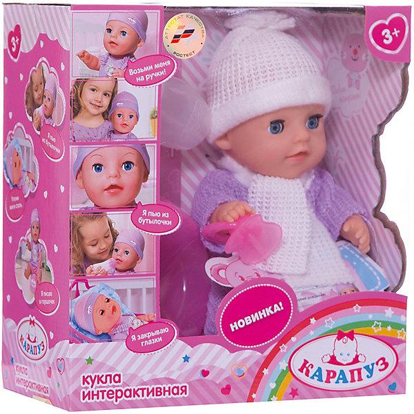 Пупс Карапуз 20см, 3 функции, фиолетовыйКуклы-пупсы<br>Характеристики товара:<br><br>• возраст: от 3 лет;<br>• материал: пластик, текстиль;<br>• в комплекте: кукла, аксессуары;<br>• высота игрушки: 20 см;<br>• размер упаковки: 22х21х11 см;<br>• вес упаковки: 410 гр.<br><br>Пупс Карапуз 20 см, в фиолетовом наряде — очаровательный пупс, похожий на настоящего малыша, с большими глазками и пухлыми щечками. На кукле одеты шапочка и фиолетовый костюмчик. Игрушка оснащена 3 функциями. Пупс умеет пить из бутылочки, писать и моргать глазками. Игра с куклой привьет девочки чувство заботы, внимательности и любви. Игрушка выполнена из качественных безопасных материалов.<br><br>Пупса Карапуз 20 см можно приобрести в нашем интернет-магазине.<br>Ширина мм: 220; Глубина мм: 110; Высота мм: 210; Вес г: 410; Цвет: фиолетовый; Возраст от месяцев: 36; Возраст до месяцев: 84; Пол: Женский; Возраст: Детский; SKU: 8770837;