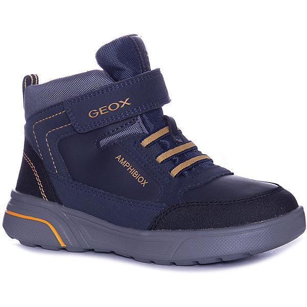 GEOX Ботинки GEOX для мальчика