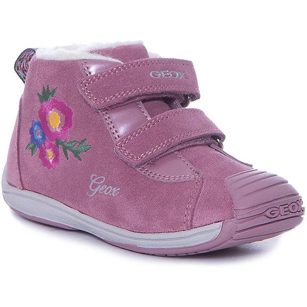 Купить со скидкой Ботинки GEOX для девочки