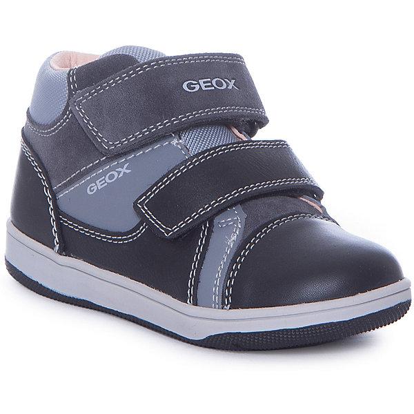 Ботинки GEOX для мальчика 8786620