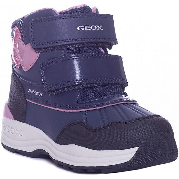 Купить Сапоги GEOX для девочки, Вьетнам, сине-серый, 25, 24, 22, 26, 27, 23, Женский