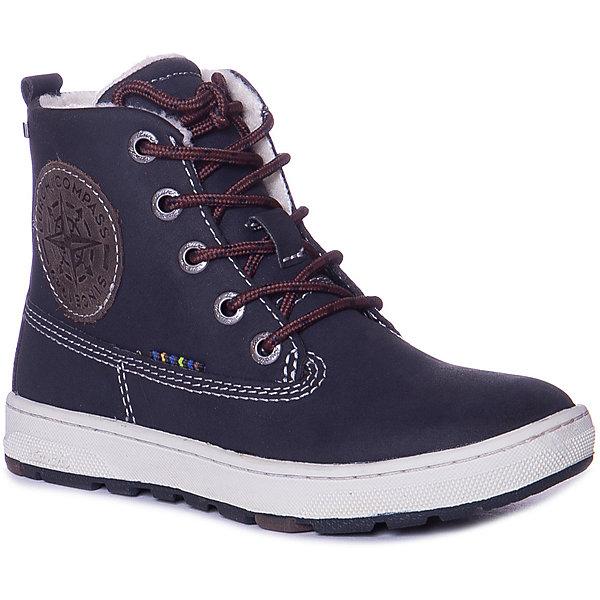Lurchi by Salamander Ботинки Lurchi by Salamander для мальчика ботинки для мальчика reima черные