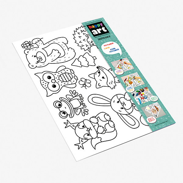 Купить Многоразовый коврик-раскраска HappyArt Зверюшки , Россия, Унисекс
