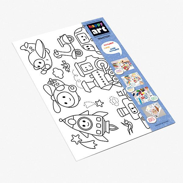 Купить Многоразовый коврик-раскраска HappyArt Транспорт , Россия, Унисекс