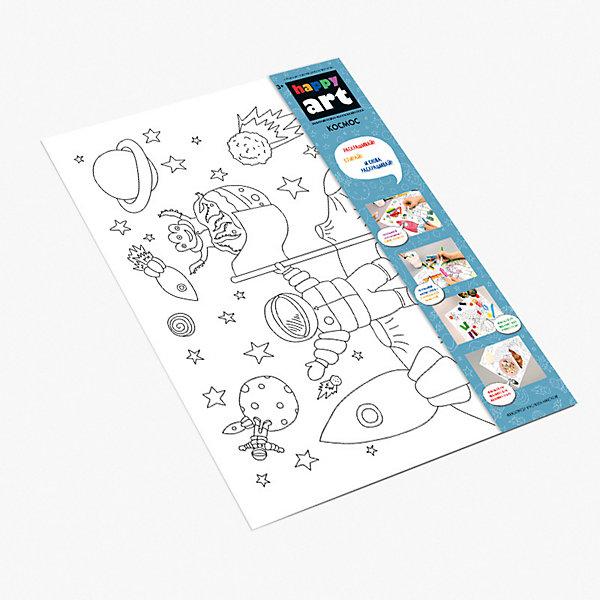 HappyArt Многоразовый коврик-раскраска HappyArt Космос happyart многоразовый коврик раскраска happyart страна единорогов