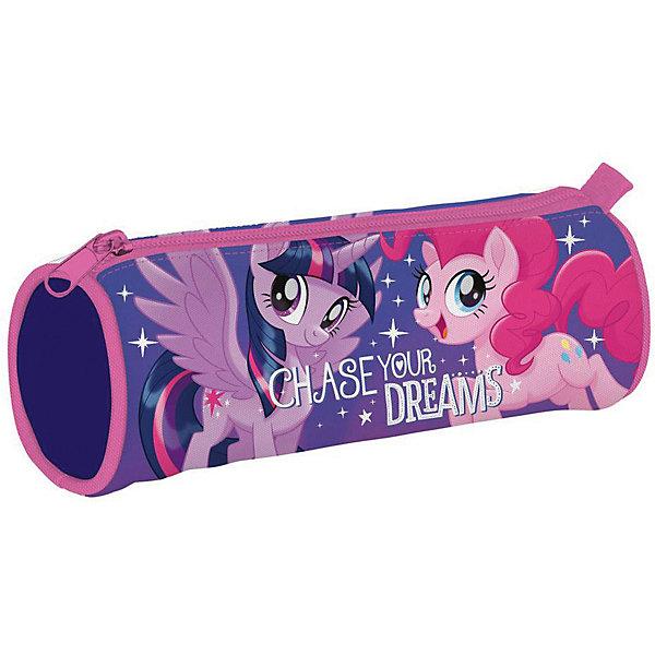 Академия групп Пенал-тубус Академия групп My Little Pony академия групп пенал с двумя отделениями принцессы дисней