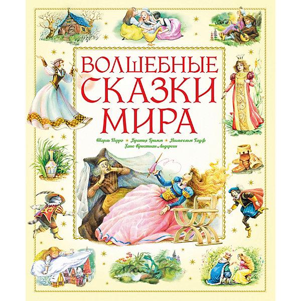Махаон Сборник Волшебные сказки мира махаон книга арабские сказки аладдин и волшебная лампа