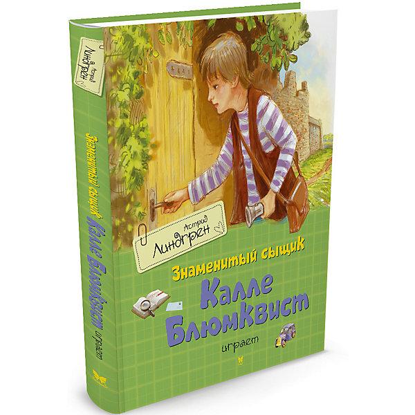 Повесть Знаменитый сыщик Калле Блюмквист играет, А. ЛиндгренЛиндгрен Астрид<br>Характеристики:<br><br>• возраст: от 11 лет;<br>• материал: бумага;<br>• количество страниц: 160;<br>• ISBN: 978-5-389-11188-2;<br>•  автор: А. Линдгрен;<br>• переводчик: Городинская-Валлениус Н.;<br>• художник:  Гапей Александр;<br>• размер: 20х24х1 см;<br>• вес: 444 гр;<br>• издательство: Махаон.<br><br>Книга «Знаменитый сыщик Калле Блюмквист играет» А. Линдгрен понравится детям от 11 лет. Кто из мальчишек не мечтал в детстве стать знаменитым сыщиком, таким, как Шерлок Холмс или Эркюль Пуаро? Калле Блюмквист, герой повести Астрид Линдгрен, - из их числа. Он живёт в маленьком провинциальном городке и в своём стремлении поймать преступника и правда нападает на след настоящего грабителя. Но в какой-то момент мальчик начинает понимать, что увлекательная игра отнюдь не безопасна.