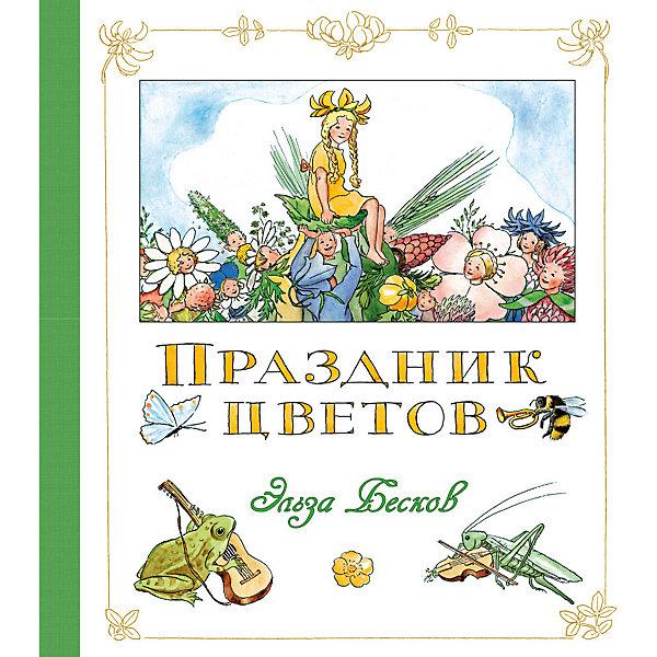 Купить Сказка Праздник цветов , Эльза Бесков, Махаон, Россия, Унисекс