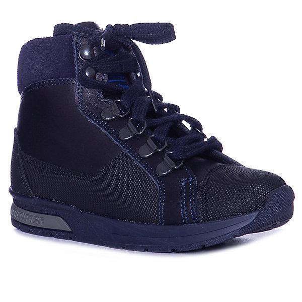 Minimen Ботинки Minimen для мальчика minimen minimen ботинки для мальчика в школу черные