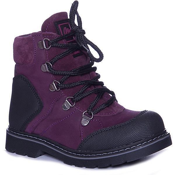 Minimen Ботинки Minimen для девочки minimen minimen ботинки классические утепленные черные