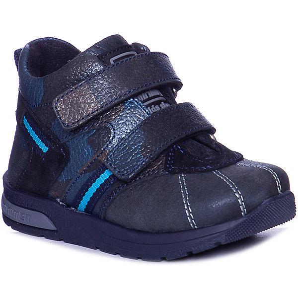 Minimen Ботинки Minimen для мальчика minimen minimen ботинки классические утепленные черные