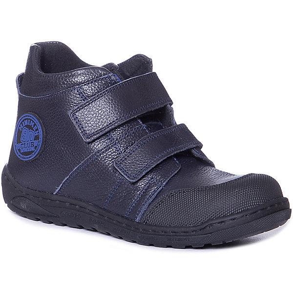 Minimen Ботинки Minimen для мальчика