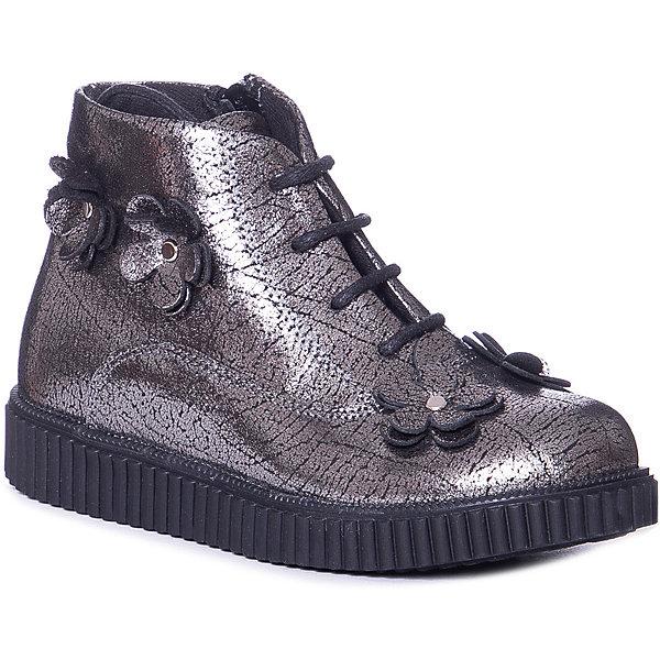 Minimen Ботинки Minimen ботинки детские minimen minimen ботинки демисезонные розовые