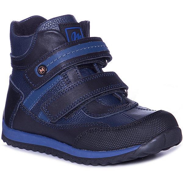 Minimen Ботинки Minimen для мальчика minimen ботинки для мальчика minimen