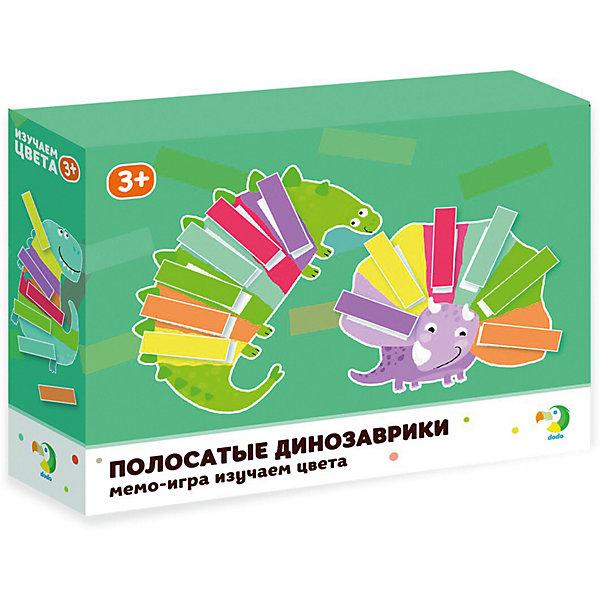 Dodo Настольная игра-мемо Dodo Изучаем цвета Полосатые динозаврики
