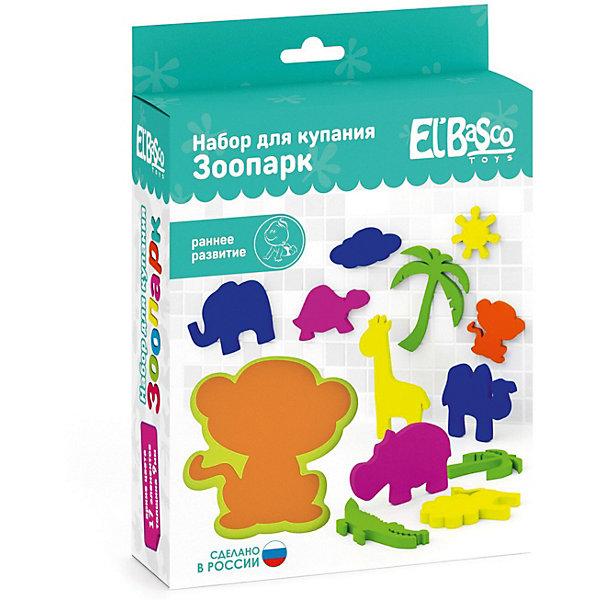 Купить Набор для купания El`Basco Toys Зоопарк , Россия, разноцветный, Унисекс
