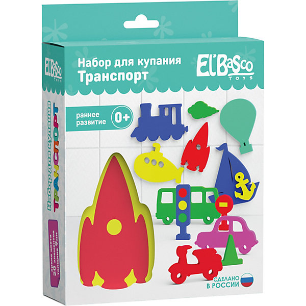 El`Basco Toys Набор для купания El`Basco Toys Транспорт alex alex игрушка для купания транспорт 4 фигурки