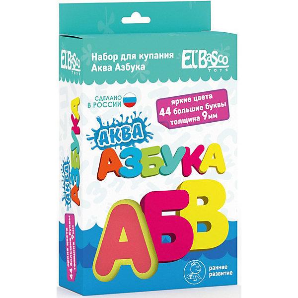 El`Basco Toys Набор для купания El`Basco Toys Аква Азбука игрушки для ванной el basco toys головоломка сортер кораблик