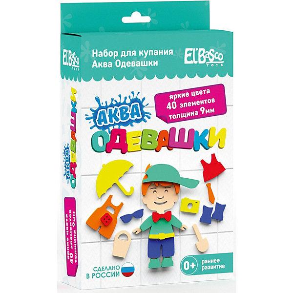 Купить Набор для купания El`Basco Toys Аква Одевашка Мальчик , Россия, разноцветный, Унисекс