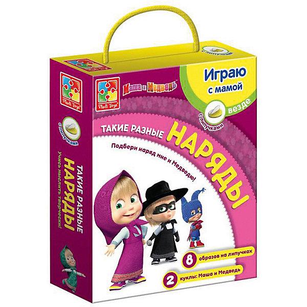 Vladi Toys Игра с липучками Vladi Toys Маша и Медведь Такие разные наряды vladi toys маша убирает