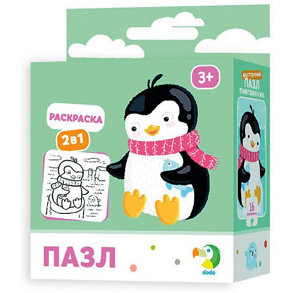 Dodo Пазл-раскраска 2-в-1 Пингвинчик, 16 элементов