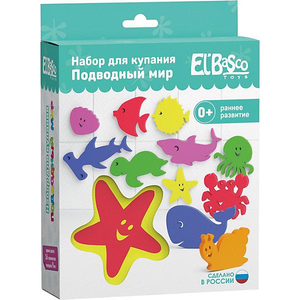 El`Basco Toys Набор для купания El`Basco Toys Подводный мир цена
