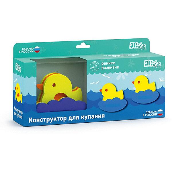 Купить Конструктор для купания El`Basco Toys Семейство уточек , Россия, разноцветный, Унисекс
