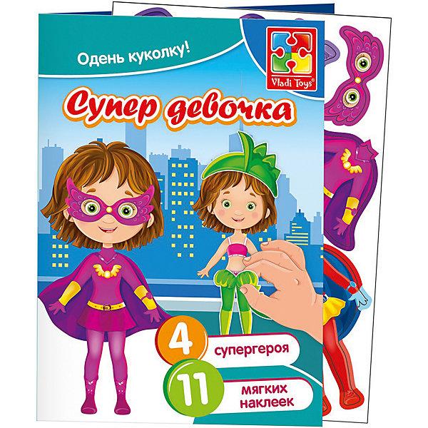 Vladi Toys Набор с мягкими наклейками Супер девочка