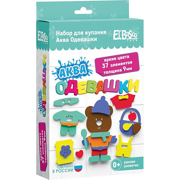 El`Basco Toys Набор для купания Аква Одевашка Мишка