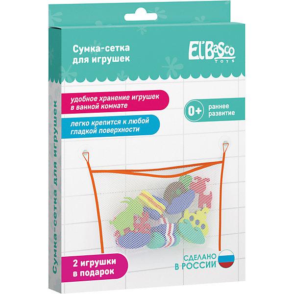Набор для купания El`Basco Toys Сумка-сетка с игрушкамиИгровые наборы для купания<br>Характеристики:<br><br>• возраст: с рождения;<br>• материал: текстиль, пенопропилен;<br>• в наборе: сумка-сетка, 2 игрушки;<br>• вес упаковки: 120 гр.;<br>• размер упаковки: 3х3х24 см;<br>• страна бренда: Россия.<br><br>Сумка-сетка El`Basco Toys крепится на присоски к гладкой поверхности. Изделие не боится воды, не впитывает запахи, быстро сохнет. Подходит для машинной и ручной стирки. В комплекте две фигурки из мягкого плавучего материала.